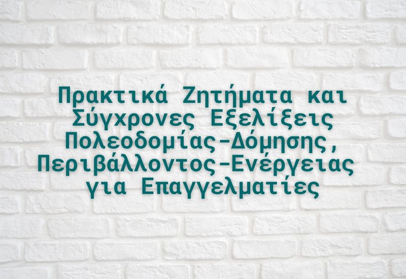 Galanis_06.04.21
