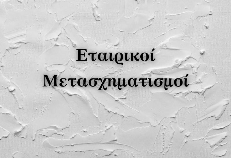 Grigoriadis