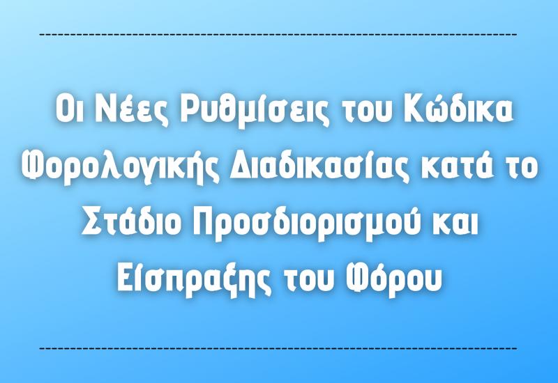 Mavridis