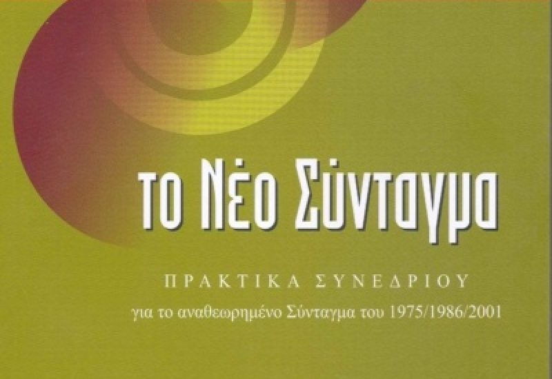 NeoSuntagama1_b