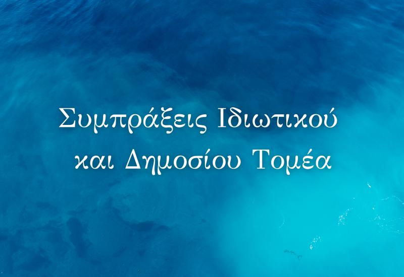 alexandropoulou