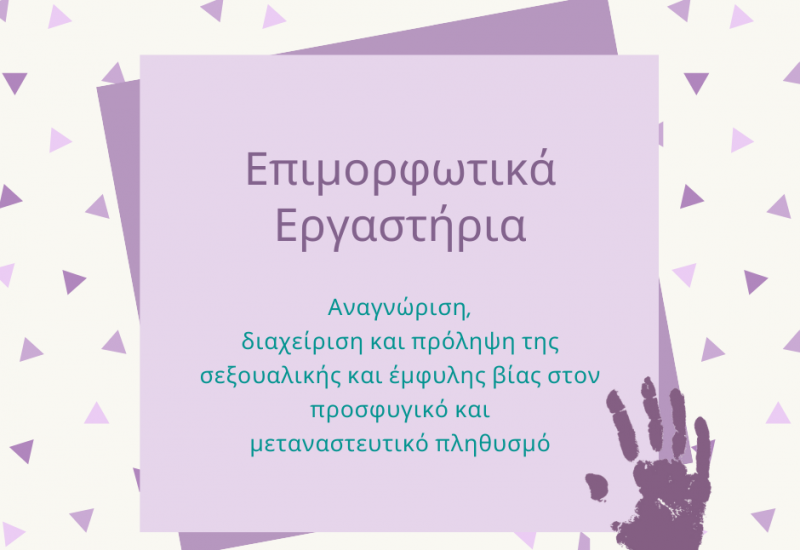 empower-fb