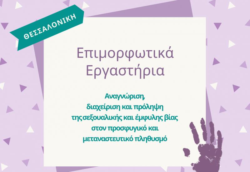 empower-fb2