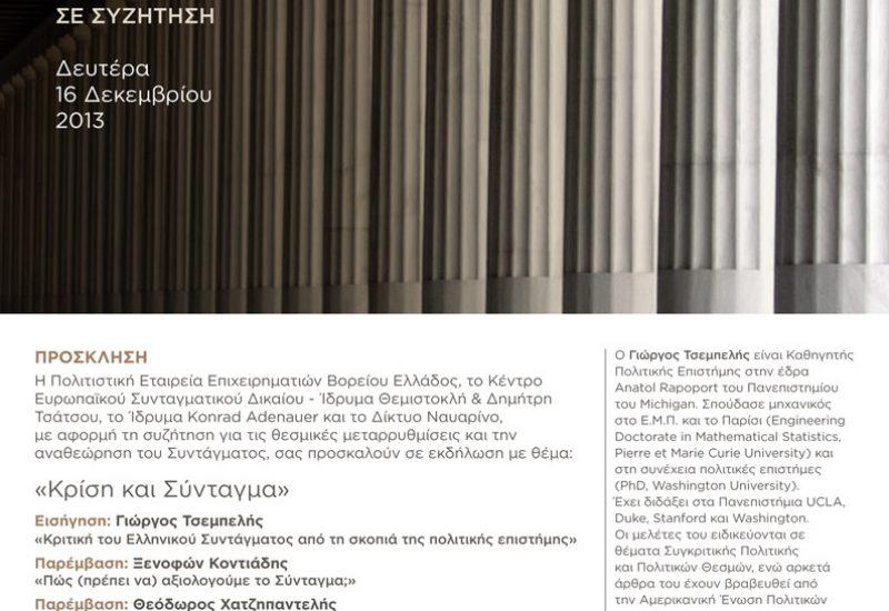 invitation_web1