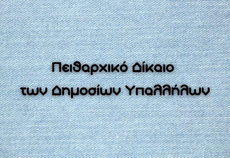 koimtzoglou