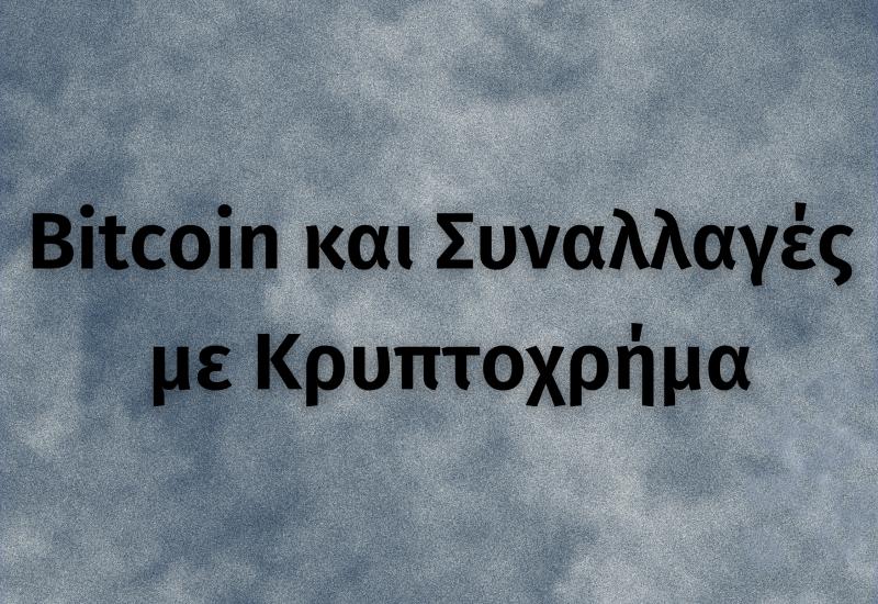 metaksakis